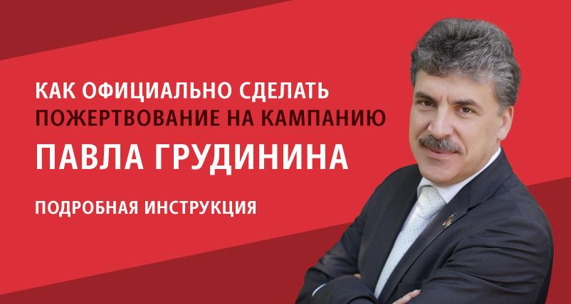 Эксперты-правоведы считают, что губернатор ради отмены льгот ветеранам пойдет на нарушение Конституции РФ